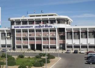 """""""السويس"""": في انتظار إدارة """"الجامعة"""" لملف تأسيس جامعة """"الملك سلمان"""" في سيناء"""