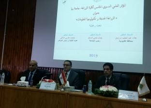 """رئيس جامعة بنها يفتتح مؤتمر """"الزراعة الحديثة وتكنولوجيا المعلومات"""""""
