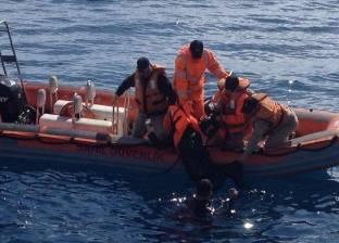 ارتفاع عدد ضحايا القارب الغارق جنوب غربي تركيا إلى 9