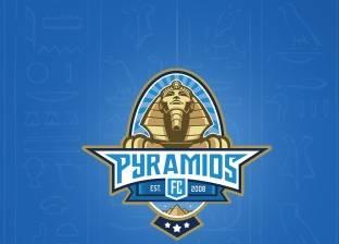 """""""بيراميدز"""": النادي سيبرم واحدة من أهم الصفقات في مصر والشرق الأوسط"""