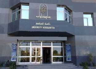 """جامعة حلوان تنظم دورة تدريبية للطلاب في """"تنمية الموارد البشرية"""""""