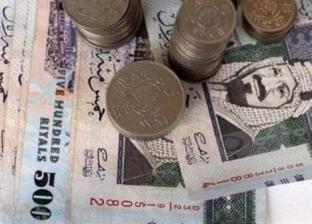 سعر الريال السعودي اليوم الجمعة 13-12-2019 في مصر