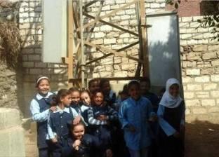 «الضغط العالى» تهدد حياة تلاميذ مدرسة فى المنيا