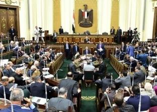 """""""إفريقية النواب"""": منع السفر إلى ليبيا هدفه الحفاظ على أبناء الوطن"""