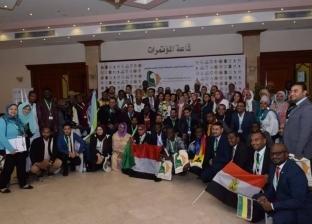"""""""إسراء"""" من منتدى شباب العالم لـ""""مدرسة إفريقيا 2063"""": شرفت بتمثيل مصر"""