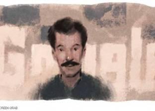"""""""جوجل"""" يحتفل بذكرى ميلاد الفنان الجزائري محمد إيسياخم"""