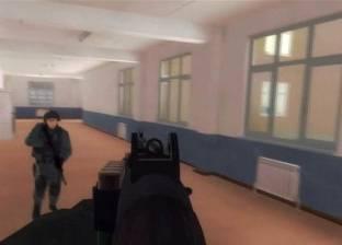 تحذير.. لعبة فيديو تشجع الأطفال على حمل السلاح في المدارس