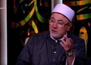 """بالفيديو  خالد الجندي لأصحاب العلاقات الزوجية الفاشلة: """"بسبب أخطائكم"""""""