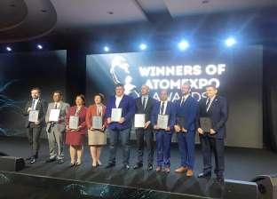 """مشروع الضبعة يحصل على جائزة """"روساتوم"""" لأفضل 3 مشروعات نووية"""