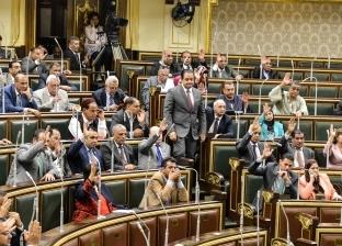 مقترح برلماني بإعفاء طلاب المدارس الحكومية من المصروفات