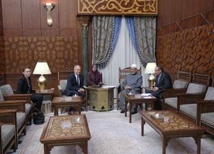 شيخ الأزهر يستقبل سفير الدنمارك بالقاهرة