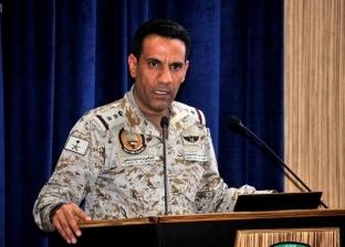 التحالف العربي: الحوثيون اختطفوا قاطرة بحرية جنوب البحر الأحمر