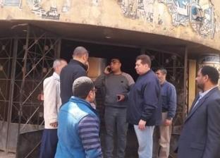 رئيس حي الزاوية الحمراء: تحويل مقر الحزب الوطني لمكتب شهر عقاري
