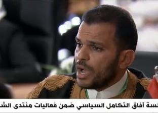 ممثل ليبيا بمنتدى الشباب العالم: بلادي أصبحت معبرا للهجرة غير الشرعية