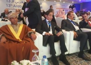 """مخاوف """"الحرب التجارية"""" تسيطر علي """"قمة الصلب"""" في عمان"""