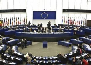 """البرلمان الأوروبي يحض فنزويلا على """"الإقرار بوجود أزمة إنسانية"""""""