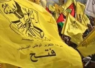 """""""فتح"""": """"حماس"""" أبدت استعدادها لوضع السلاح تحت تصرف القيادة الفلسطينية"""