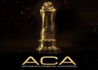 جوائز السينما العربية تعلن القائمة القصيرة لأفلام 2017