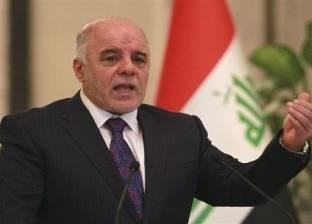 """""""الإقليم الكردي"""" بالعراق يدعم حكومة العبادي: نحافظ على استقرار البلاد"""