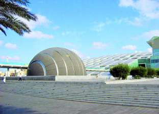 """مكتبة الإسكندرية تُصدر كتاب """"حديقة الأورمان النباتية"""""""