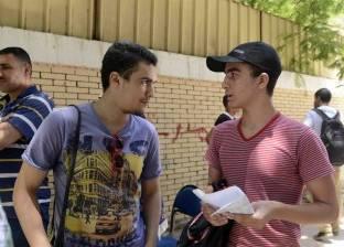 """مصدر بـ""""تعليم الإسماعيلية"""": تغيير رئيس لجنة أبوصير بسبب التساهل بالغش"""