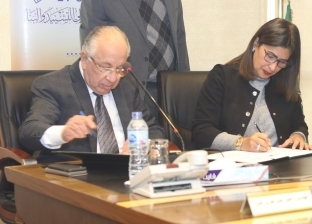 توقيع اتفاقية بين «الاتحاد المصري للمقاولين» وبنك «وفا» لتصدير خدماتها