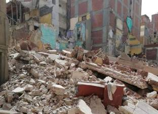 انهيار عقار قديم بغرب الإسكندرية.. والحماية المدنية تنقذ المحتجزين
