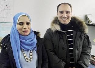 أسرة مصرية فى كوريا الجنوبية: اطلبوا «الشغل» ولو فى آخر الدنيا