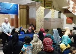 فعاليات ثقافية وفنية بقصر ثقافة طنطا خلال رمضان