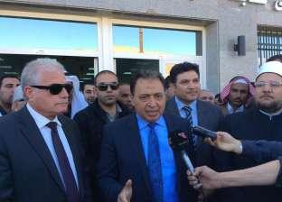 وزير الصحة يصدر قرارا بإقالة مدير مستشفى شرم الشيخ الدولي وإحالته للتحقيق
