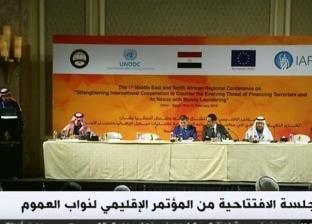 رئيس التفتيش القضائي بالبحرين: نكافح تمويل الإرهاب بالتشريعات