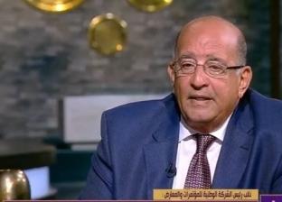 """""""الوطنية للمؤتمرات"""": """"مسؤول عربي زار معرض الكتاب وقال""""مصر رجعت"""""""