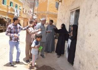 لجنة هندسية لمعاينة آبار ومبان بجنوب الأقصر لحل مشكلة المياه الجوفية