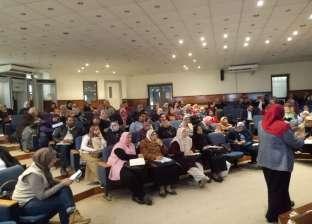 «تعليم الإسكندرية»: تدريب 120 مدربا على دليل معلم الصف الأول الابتدائي