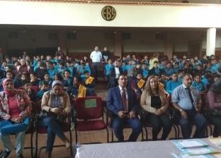 """بالصور  """"لا للتنمر ولا للعنف"""".. ندوة لطلاب مدرسة النصر بالإسكندرية"""