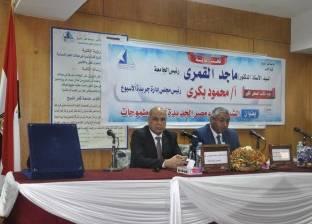 الأربعاء.. محمود بكري يشارك في الملتقى الثتقيفى بجامعة كفر الشيخ