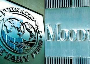 «موديز»: انخفاض عجز الموازنة في مصر إلى 10%.. والاقتصاد يتعافى