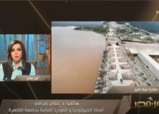 أستاذ جيولوجيا عن عكارة النيل الأزرق: فيضان تسبب في ارتفاع الطمي