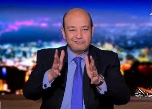 أديب عن التأمين الصحي الشامل: مفيش حد هيحط إيده في جيبه لما يروح مستشفى