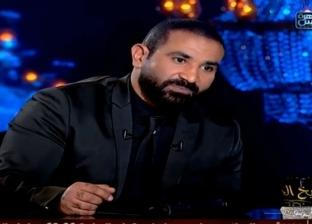 أحمد سعد: أنا وعمرو أخويا تميمة حظ لبعض.. وسعد الصغير ظلمني