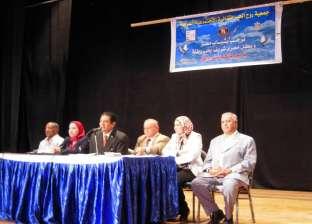 """""""مصر الحب والسلام"""" مؤتمر بقصر ثقافة أسوان"""