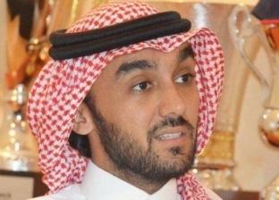 رئيس هيئة الرياضة السعودية الجديد يشكر تركي آل شيخ