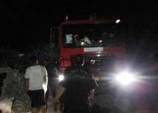 """السيطرة على حريق الحشائش في """"مازورة"""" ببني سويف"""