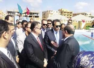 «عبدالغفار» يفتتح حمام سباحة ببنى سويف مرتين.. والوزارة: للتأكد من استدامة العمل