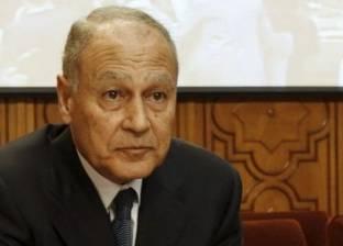 """""""أبو الغيط"""" يستقبل المنسق العام للحملة الانتخابية للرئيس السيسي"""