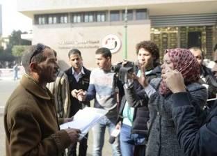 «الوطنية للانتخابات»: 760 ألف تأييد للمرشحين.. وغلق باب تلقى طلبات المتابعة لمنظمات المجتمع المدنى