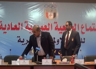 عمومية اللجنة الأولمبية