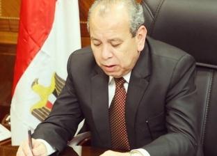 300 ألف جنيه لمكافحة الذباب والبعوض في كفر الشيخ