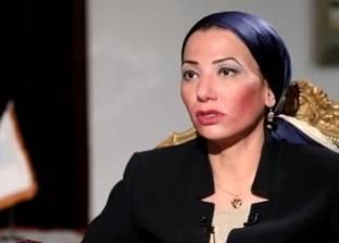 وزيرة البيئة تبحث مع نظيرها السوداني أوجه التعاون بين البلدين