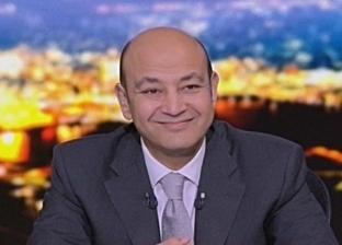 """عمرو أديب: """"الدوحة غرقت في شبر ميه"""".. والتجمع أكبر من مساحة قطر"""